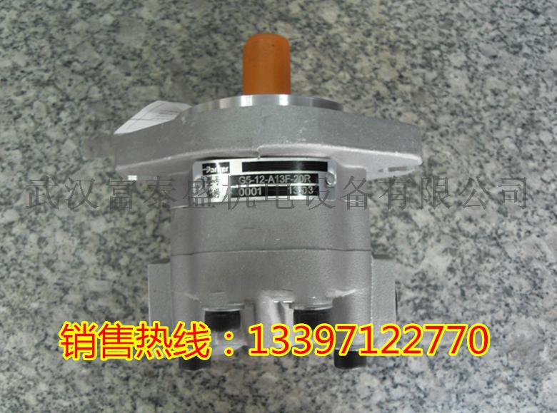 【批发】CBY4200C-B2FR,CBY2010F-B3FR齿轮油泵