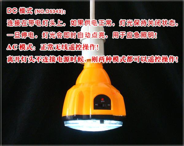 一度神燈益度LED應急照明燈888伸縮手電神燈_圖片廠家批發價格