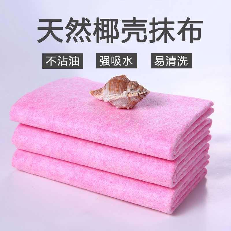 義烏椰殼抹布生產廠家