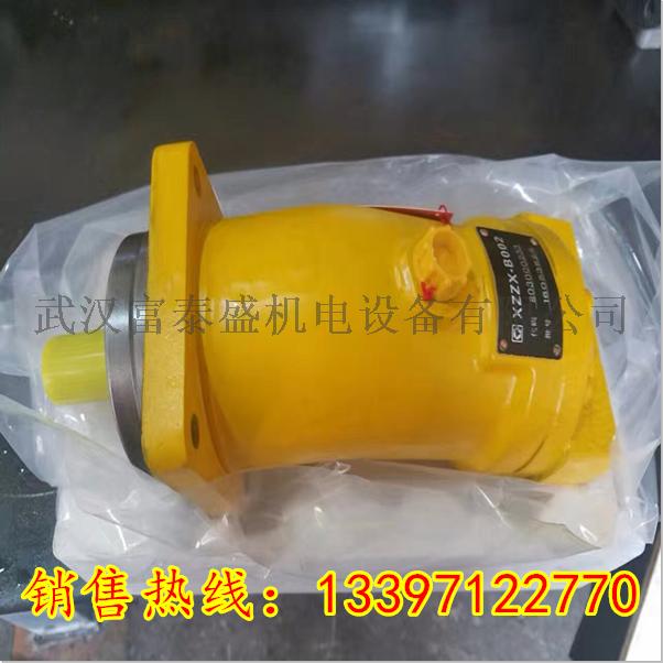 北京华德液压A7V40DR1RPF00代理