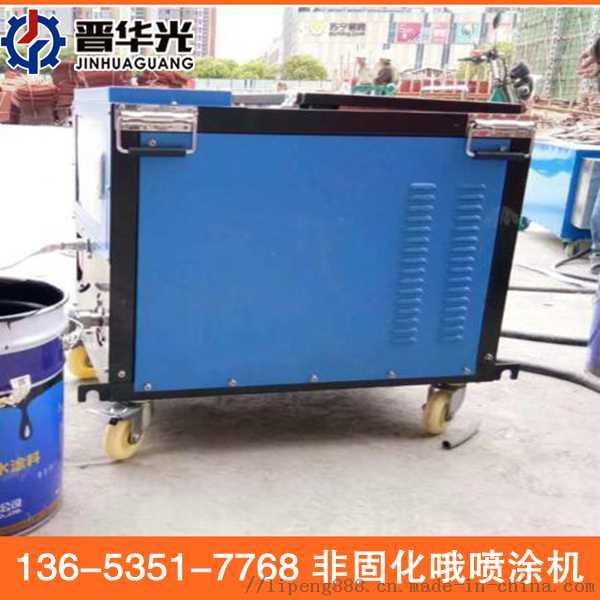 山西吕梁市制造商溶胶喷涂一体机非固化刮涂机