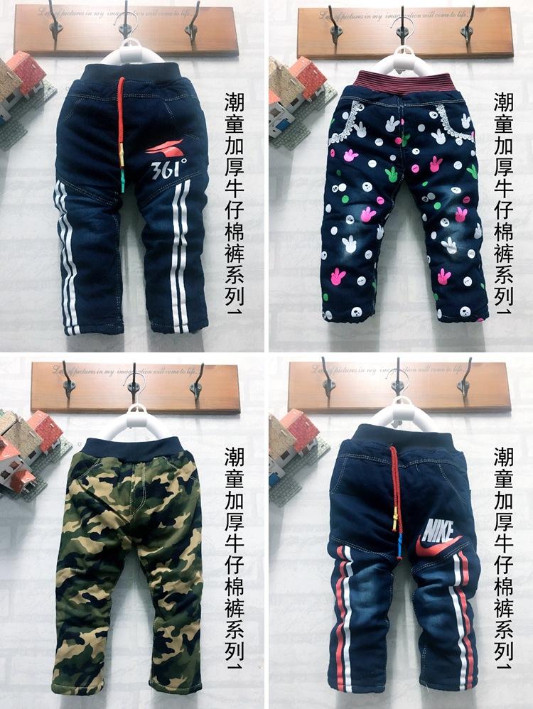 韩版中童大童加厚牛仔裤 冬季儿童牛仔裤地摊赶集货源