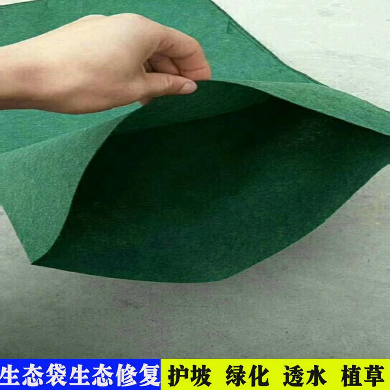 河道护坡袋,海南矿业复绿袋