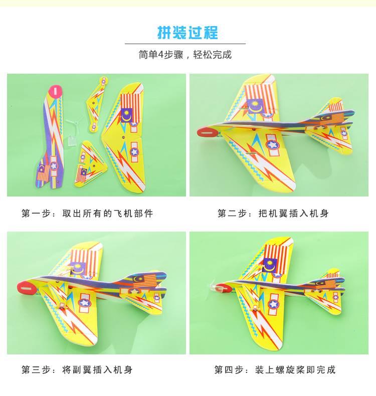 地摊江湖玩具魔术泡沫360回旋飞机货源批发