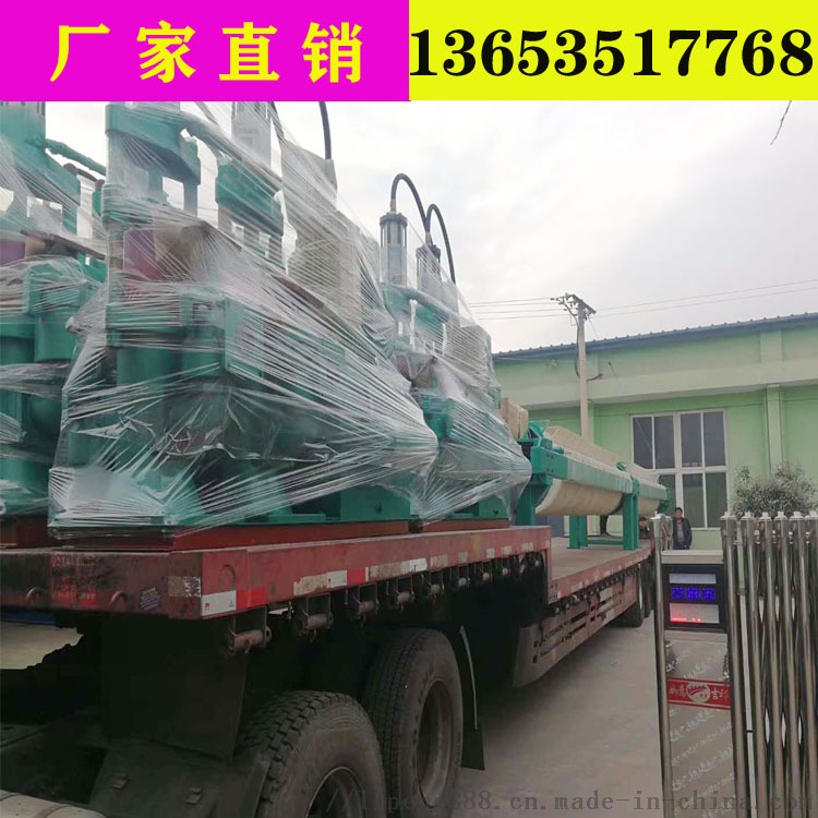 YB液压陶瓷柱塞泵yb200陶瓷柱塞泵丹东市操作简单