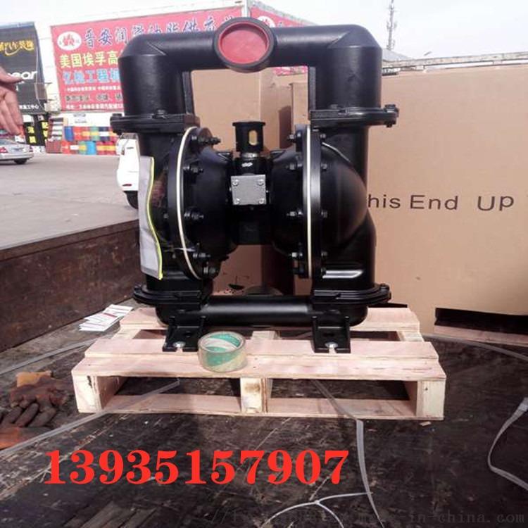 北京通州区隔膜泵工程塑料隔膜泵厂家