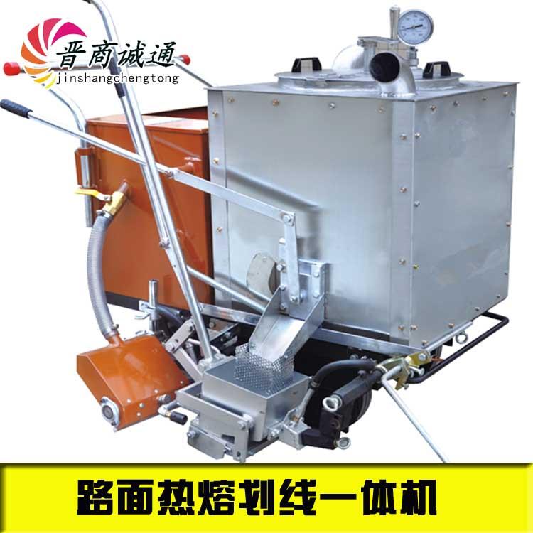 路面標線機現貨供應山東液壓雙缸熱熔釜