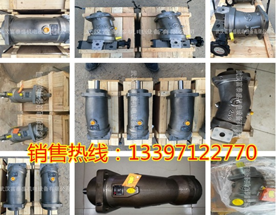 供应A10VO28DR/31R-PSC62N001液压柱塞泵