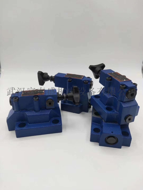 批发SWH-G02-B31S-A240-20液压阀