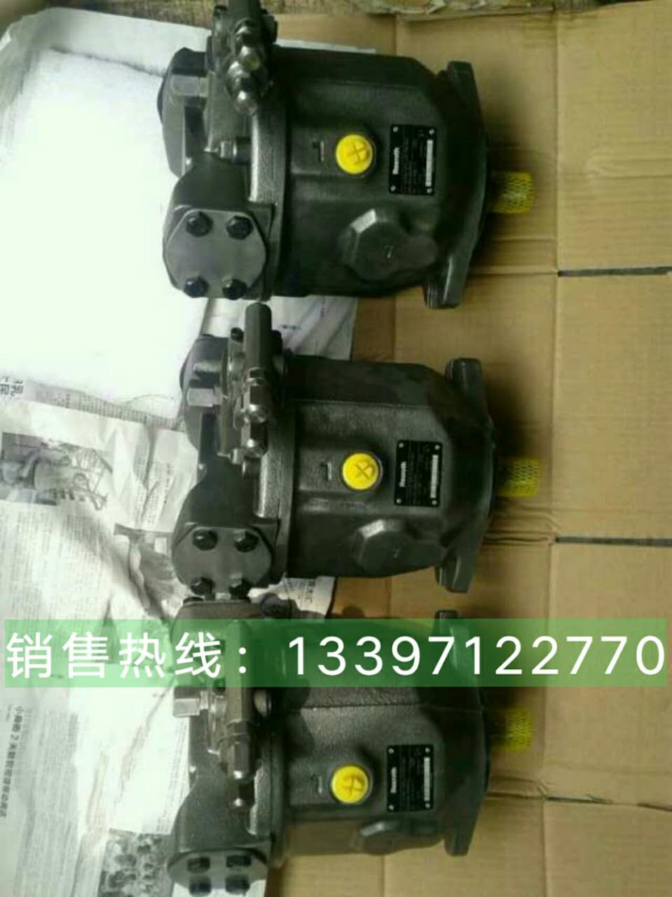 A11VO130LRDS/10R-NSD12K01-S柱塞泵德国