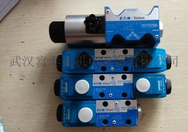 伊顿威格士vickers插装阀 电磁阀 SV3-10-0-0-00阀芯不带线圈