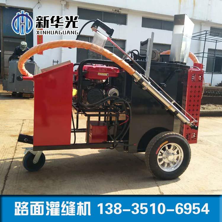 沥青路面灌缝机庆阳手推式灌缝机