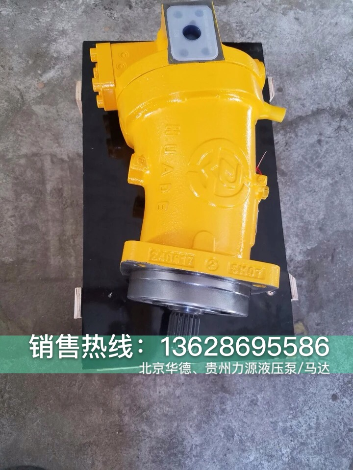 A7V117LV1LZFOO斜轴泵A7V117LV1RZFOO