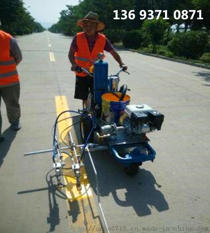 渭南市施工劃線機您身邊的劃線專家