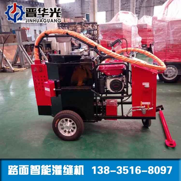 荆州除尘开槽机吹风机100型智能灌缝机