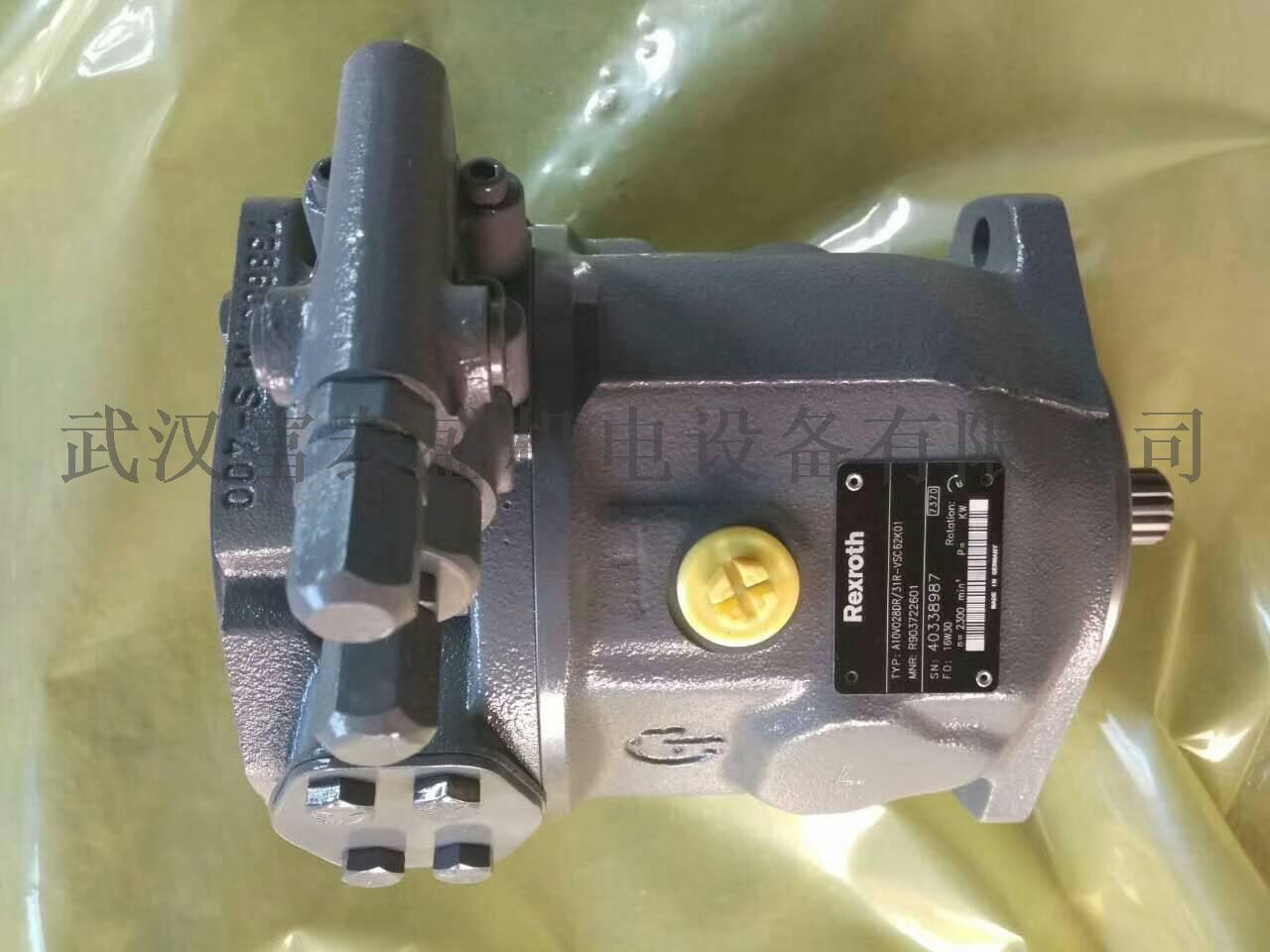 【供应】A10VSO28DFR/31R-PPA12NOO液压泵