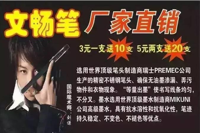 文暢筆學生文具廠家3元1套模式擺攤跑江湖文具