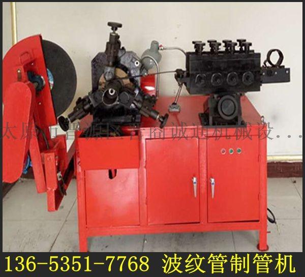 广西柳州市预应力波纹管制管机全自动穿线机详情
