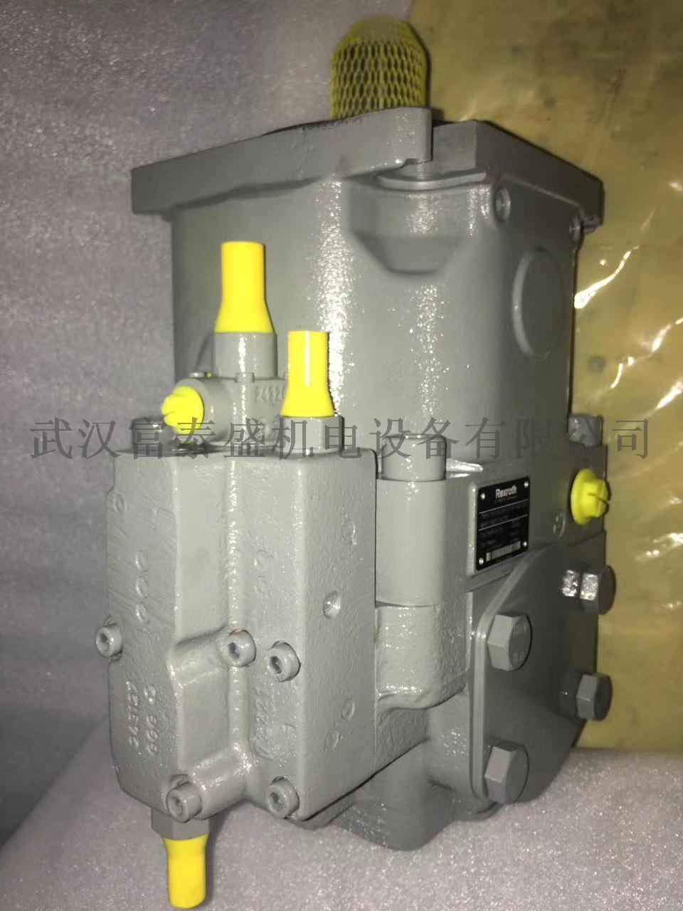 【供应】A11VO145HD2/10L-NSD12K01液压泵