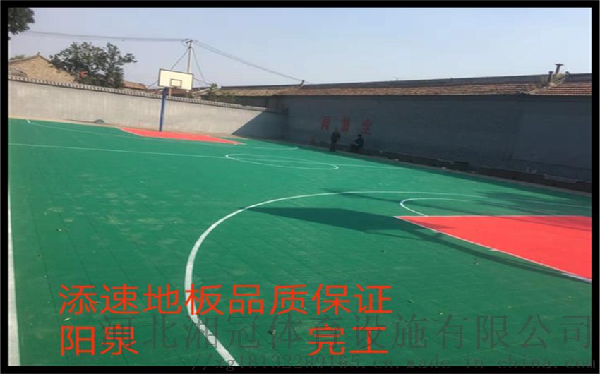 平涼市籃球場拼裝地板甘肅懸浮地板