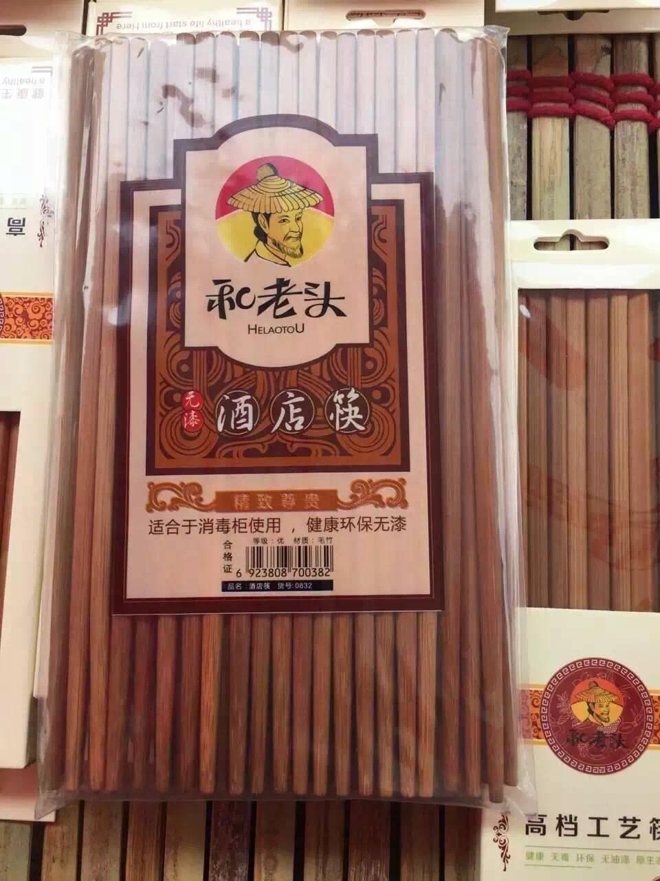 赶集摆摊一次性筷子价格