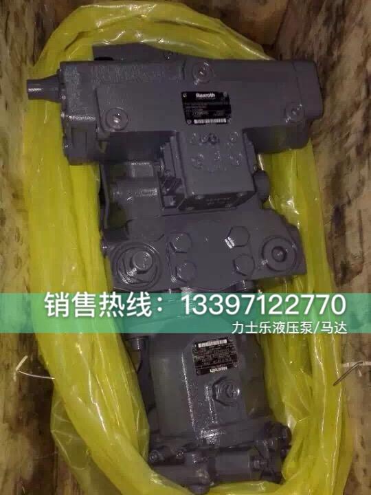 徐工混凝土泵车主油泵A4VG250德国