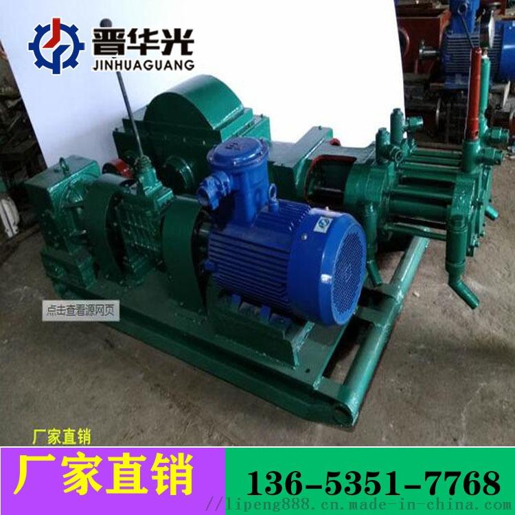 礦用高壓注漿設備雙液調速高壓注漿泵三沙市