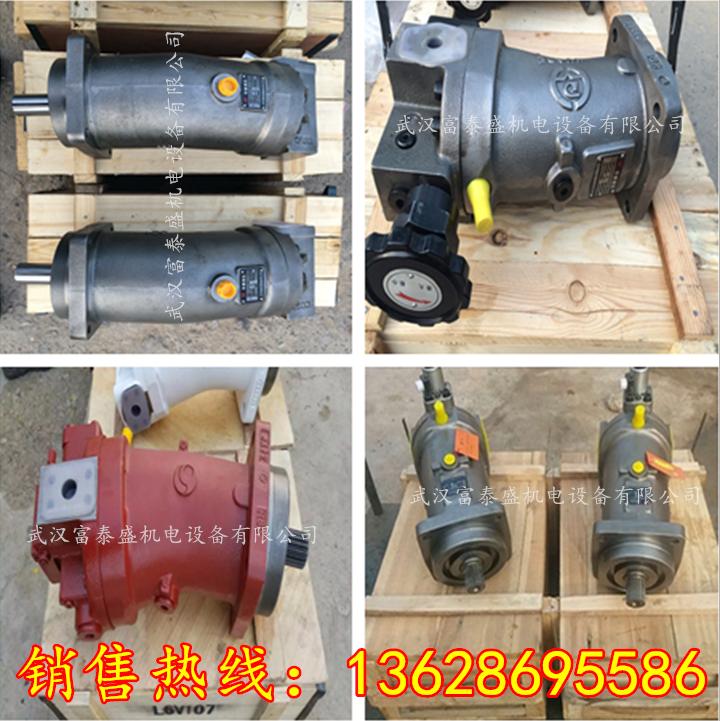 中煤科工西安煤科院煤矿钻机手动柱塞马达A6V160MA2FZ2价格