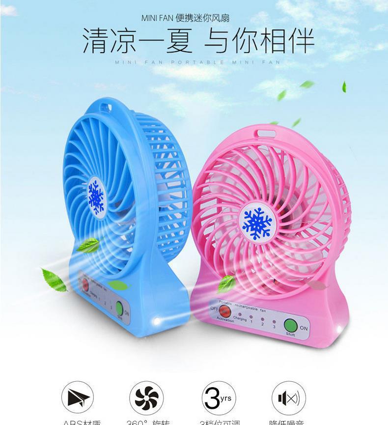Usb可充电迷你电风扇跑江湖地摊15元模式新奇暴利产品货源