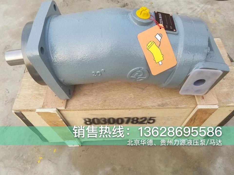 A7V80LV1LPFOO斜轴泵A7V80LV1RPFOO