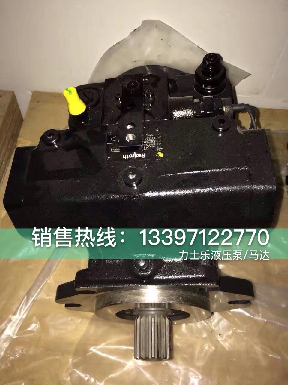 力士乐泵车配件 三一 中联 泵车 力士乐A11VLO190