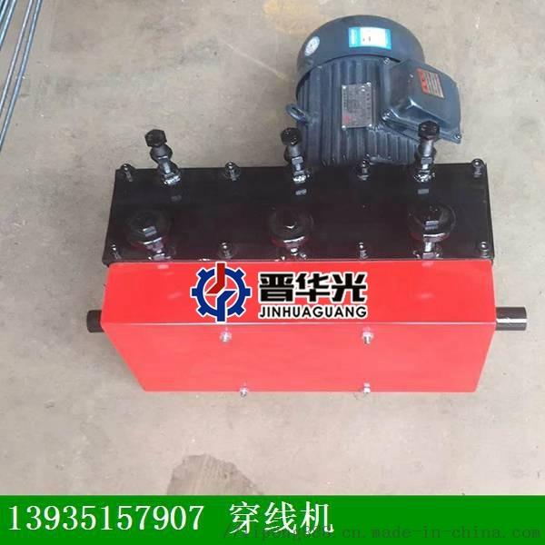 安徽安庆市200米钢胶线穿输机怎么选择