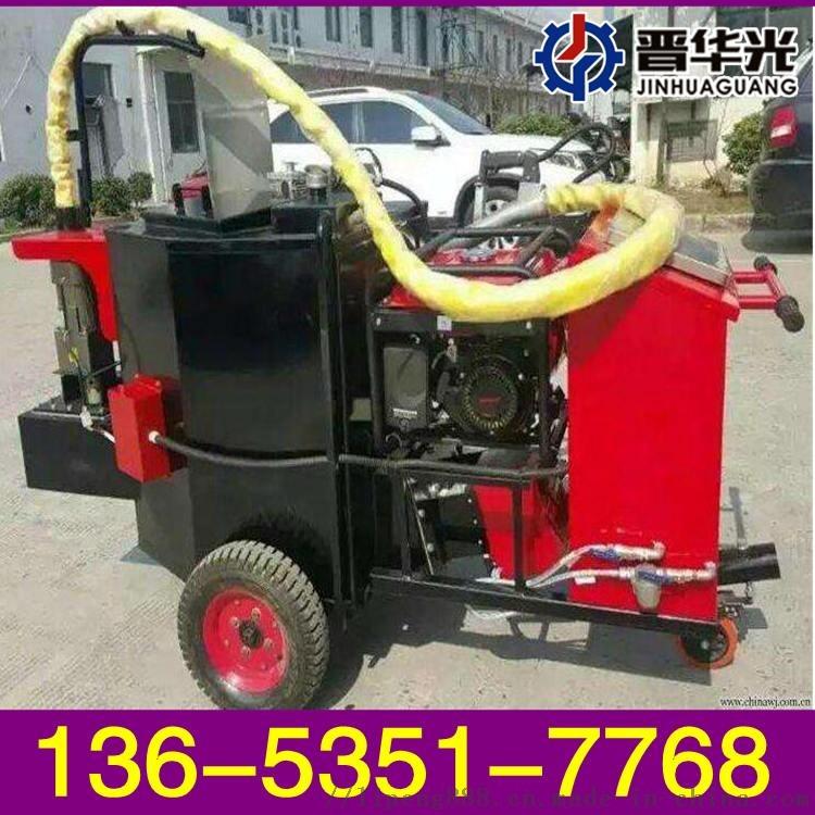 天津宝坻区60L电加热灌缝机公路灌缝机厂家直销