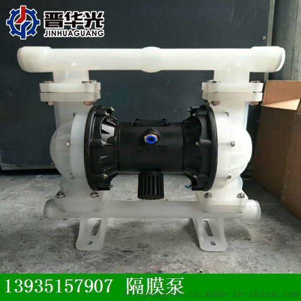 河南開封市隔膜泵鋁合金隔膜泵廠家出售