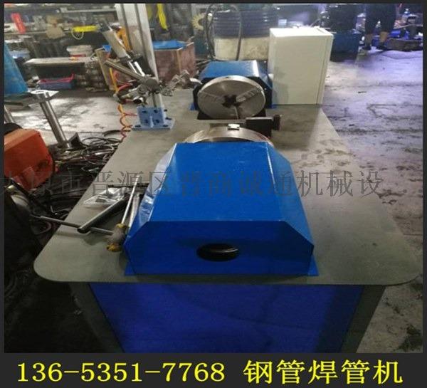 山西忻州市单杠缩管机管道对焊机便宜