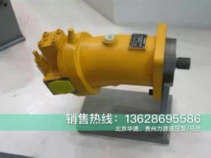A7V28LV1LPFOO斜轴泵A7V28LV1RPFOO