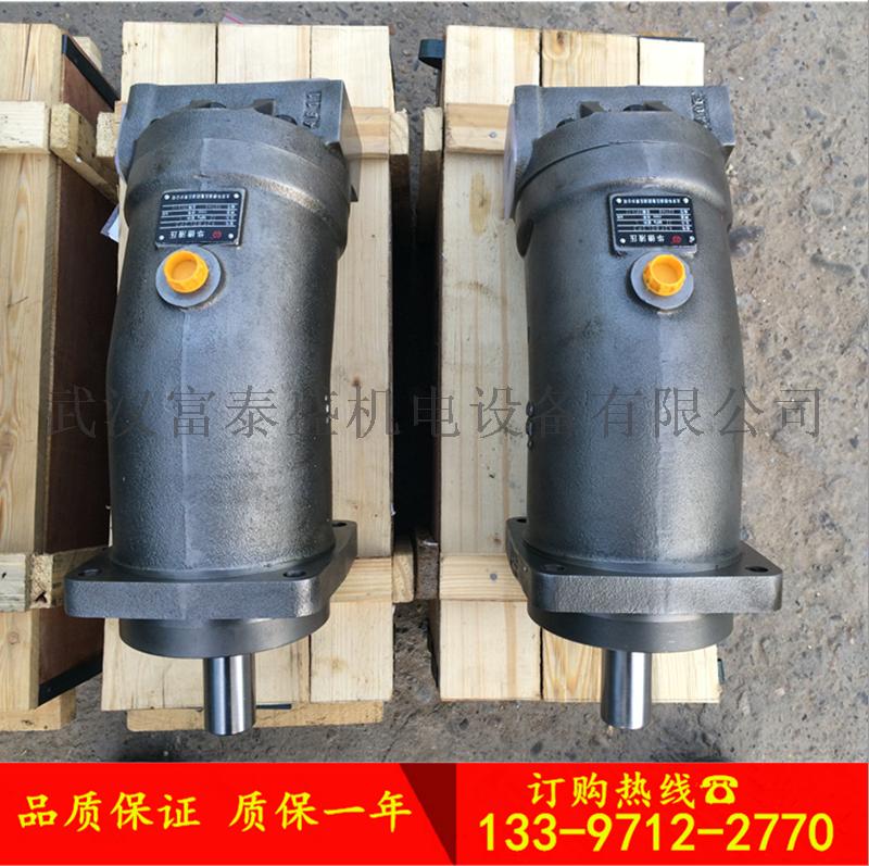 谷登水平定向钻机电控双速变量马达A6V107ES22FZ2036价格