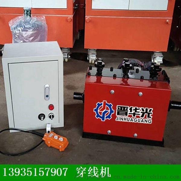 云南丽江市钢绞线输送机高质量的