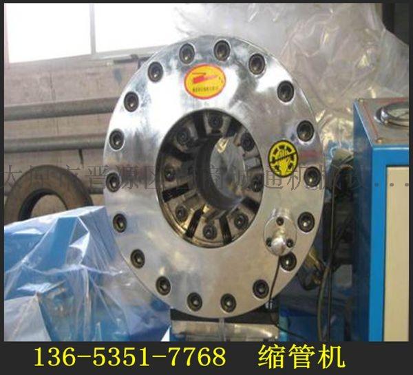 上海普陀区DSG钢管缩管机钢管自动焊接机厂家