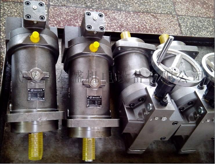 Y-A7V107LV1LZFOO 斜轴式变量柱塞泵