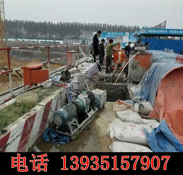 液压注浆机广西柳州市液压式注浆机批发商