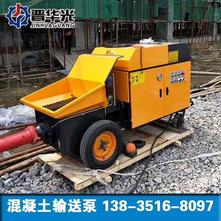 福建20型混凝土泵细石泵混凝土浇筑输送泵