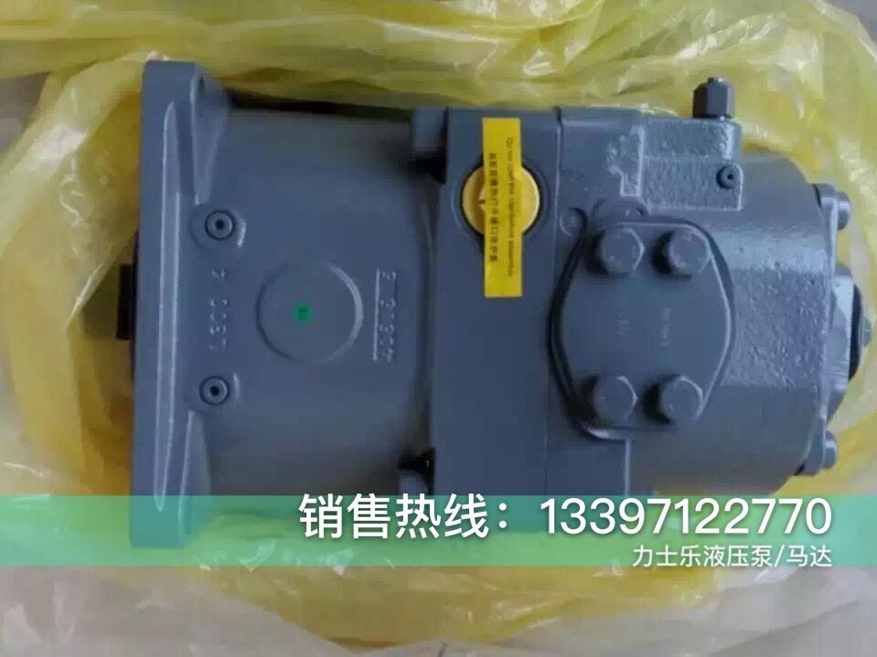 中联混凝土泵车主油泵A4VG180德国