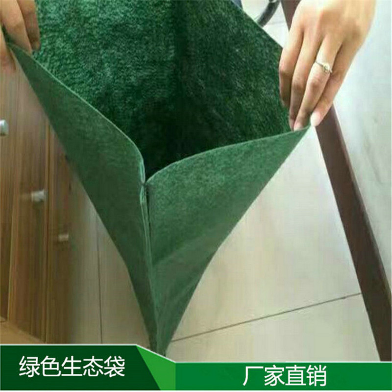 矿山修复袋,天津丙纶土工布袋