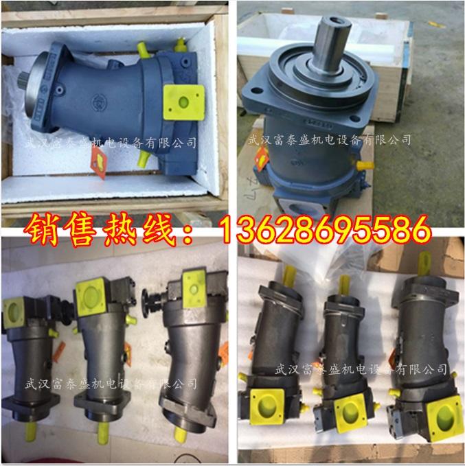 北京华德贵州力源液压泵A2F160R2P3价格