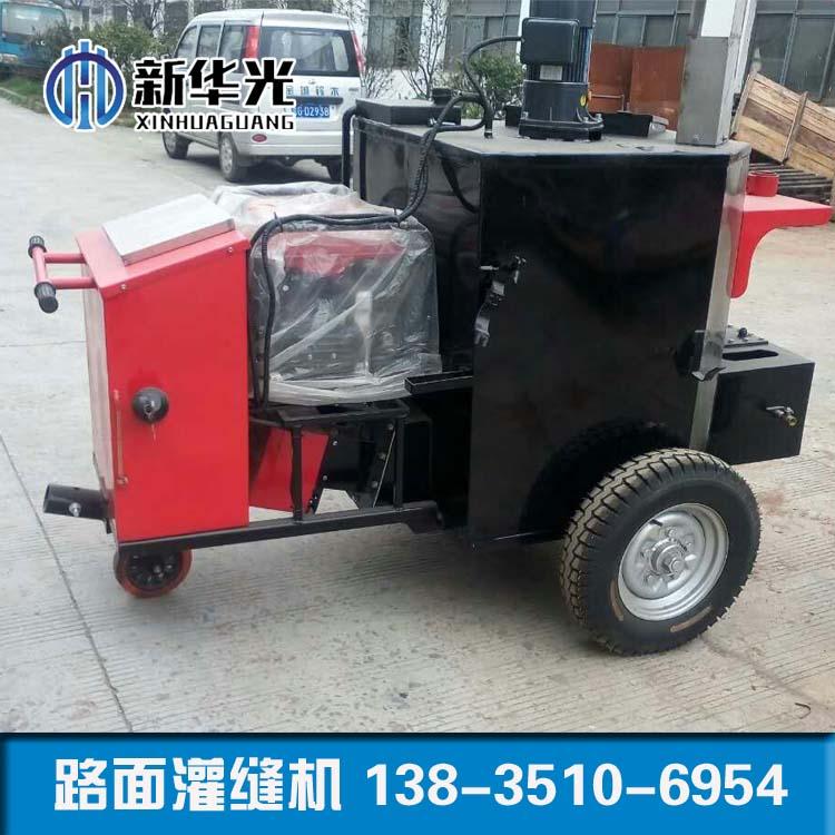沥青路面灌缝机天水水泥路面灌缝机