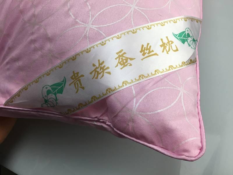 床上用品柔软蚕丝枕枕头_图片厂家批发价格