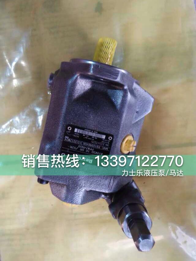 A4VG28EP4D1/32R-NSC10F005DP柱塞泵德国