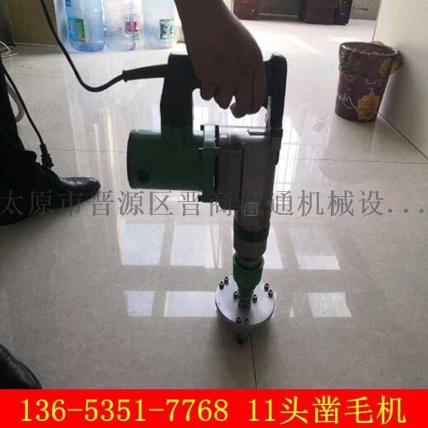 廣東惠州市氣動手持式打毛機多功能路面除線機效率高