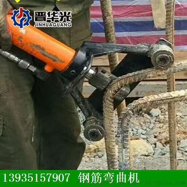 浙江手提式钢筋弯曲机调直机弯箍机厂家出售